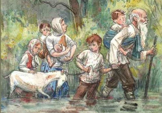 радзиевская болотные робинзоны картинки ребёнка кричим
