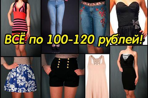 Пальто оптом от производителя - Россия, купить женские