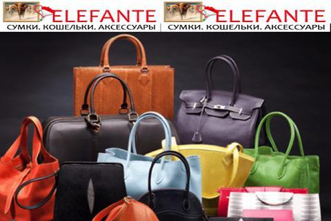 5027dfbb5d4b Женские и мужские сумки из натуральной и искусственной кожи, а также ремни,  портмоне и другая галантерея от Еle fante