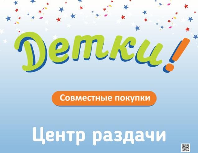 ... График работы ЦР и ПВ в праздничные дни. 31 мая 2018 17011b6b14d