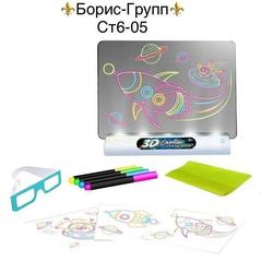95dcc6b53791d8 Хиты продаж: распродажи, новинки, игрушки, полезности, подарки ...