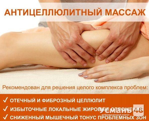 salfetki-dlya-intimnoy-gigieni-problemi