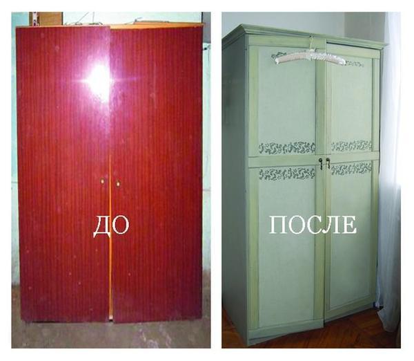 Как обновить советский шкаф своими руками фото