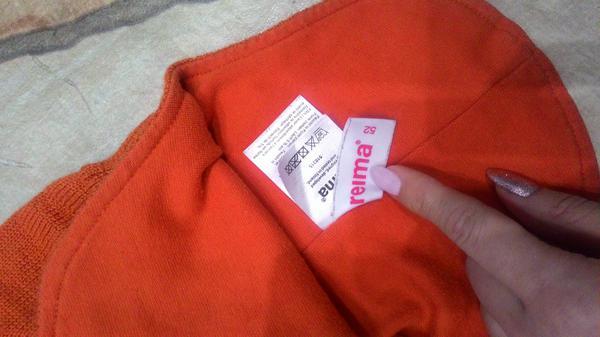 Куртка Рейма Тек. Зимняя, размер 104, большемерит, можно смело носить до  110-115! Цена 800руб. Имеются потертости на манжетах, в остальном всё ок!  Описание  602d079466d