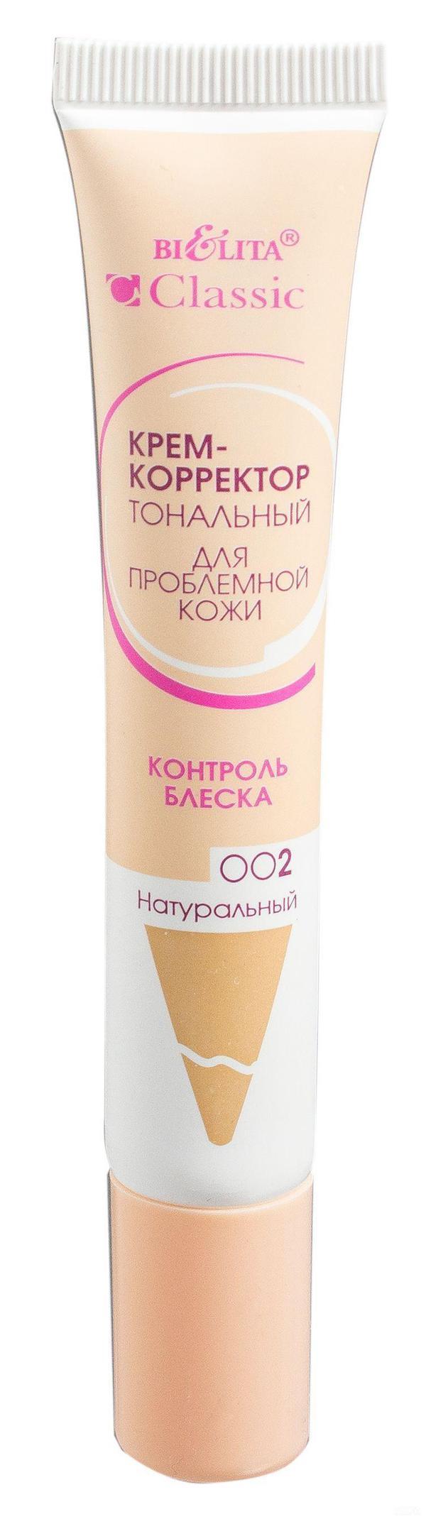 Тональный крем для зрелой кожи
