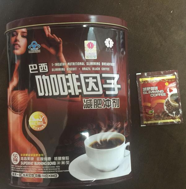 Кофе Похудения Китай.