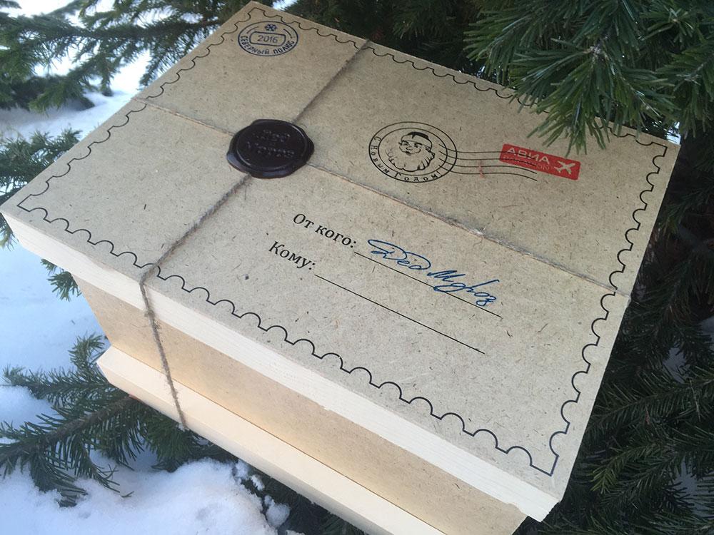 Как упаковать подарок от деда мороза 326