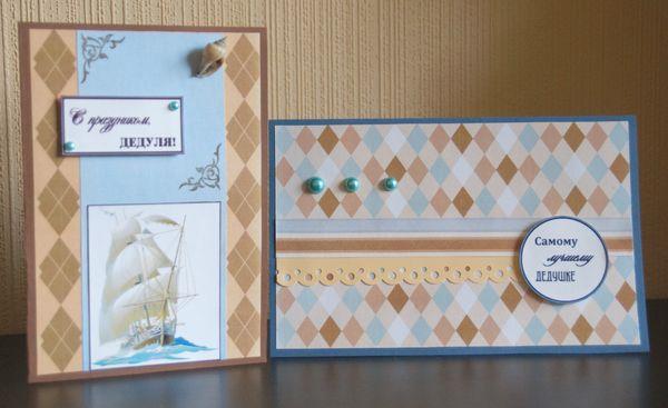 помогут открытка сюрприз для дедушки печатается