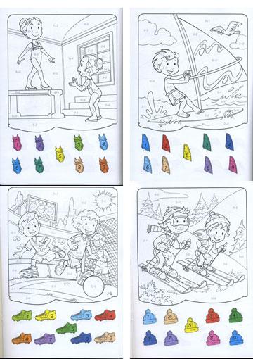 Детский сад ком раскраски